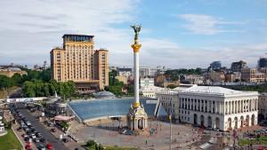 Ukraynada-Üniversite-Eğitimi